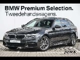 Photo BMW 520 Touring