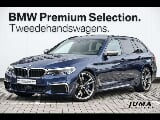 Photo BMW 550 M d Touring