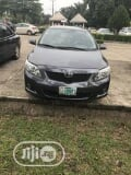 Photo Toyota Corolla 2012 Gray