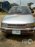 Photo Mitsubishi Spacewagon 2.0 1992 Gray