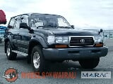 Photo 1997 toyota land cruiser vx