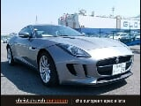 Photo Jaguar F-Type, 2014
