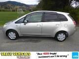 Photo 2006 Mitsubishi Colt Plus 5 Door Hatch