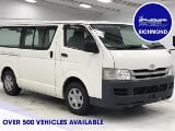Photo Toyota-Hiace-2008