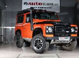 Photo Land Rover Defender 90 TD station wagon...