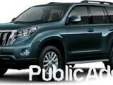 Photo Toyota prado spare parts & accessories