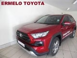 Photo 2019 Toyota RAV4 2.0 awd gx-r (used)