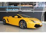 Lamborghini Gauteng Used Cars Trovit